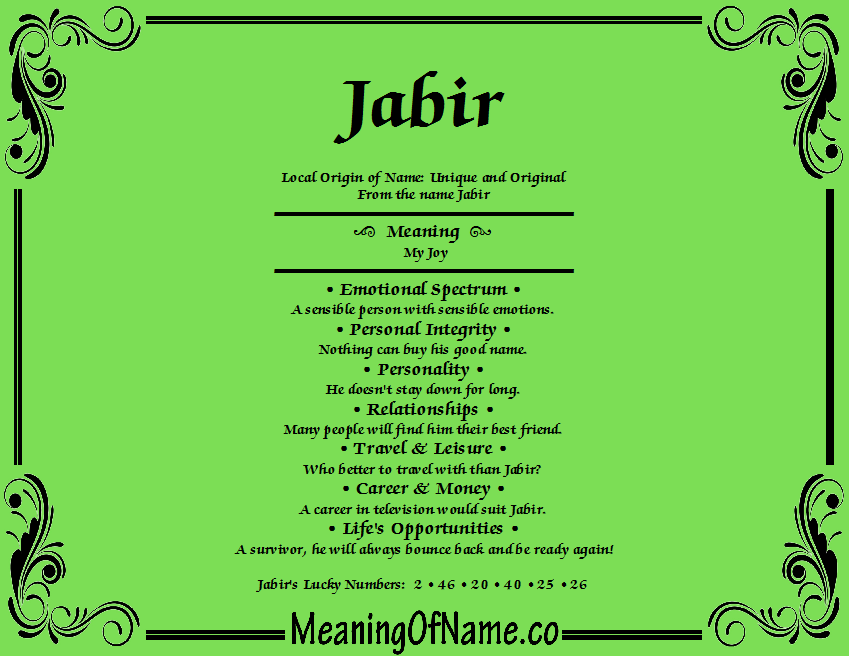 Meaning of Name Jabir