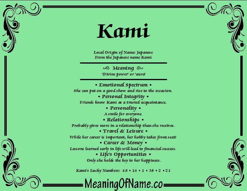 Meaning of Name Kami