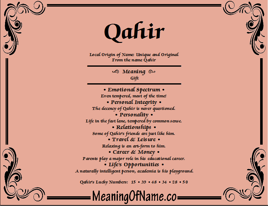 Meaning of Name Qahir