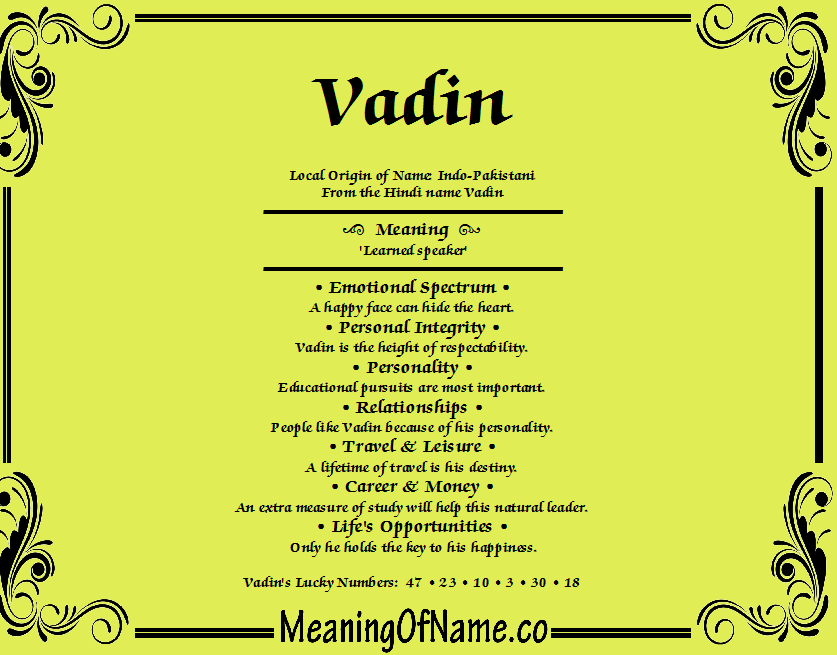 Meaning of Name Vadin